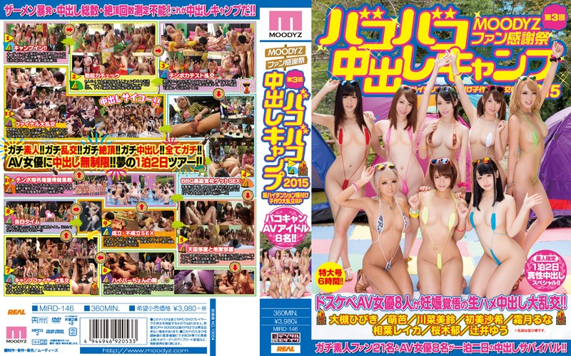 [MIRD-146] MOODYZ Fan Thanksgiving Pies Bakobako Making Camp 2015 Ultra-high Tension Seeding Child Gangbang SP