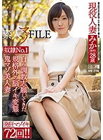 [MISM-123] The Amateur Maso Files Slave No.1 Mika (Not Her Real Name) 28 Years Old This Beautiful Married Woman Volunteered For Breaking In Training And She Turned Out To Be A Mind-Blowing Perverted Freak