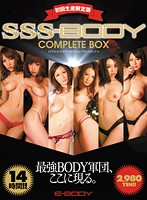 SSS-BODY COMPLETE BOX