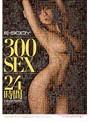 E-BODY 300SEX 24����