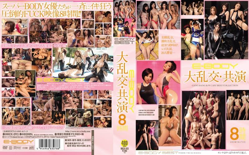 【オンナは】E-BODY Part.5【カラダ。】fc2>1本 YouTube動画>1本 ニコニコ動画>1本 ->画像>552枚
