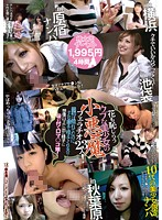 MMB-057 Also Feel Self-conscious Naive Small Devil Fellatio 23 People Pretty Flowers!But First I Had Been Embarrassed, The Us E Mouth Until Such Back?Stick Kuchma Co ○ Daughter To Sperm Out Than You Think!