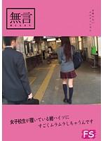 女子校生が履いている紺ハイソにすごくムラムラしちゃうんです MUGF-009画像