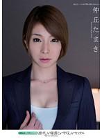 凛々しい秘書といやらしいセックス インテリ美女と肉体関係 MUGON-097画像