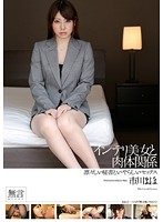 MUGON-104 - Physical Relationship Ichikawa Maho Sex And Intellectual Beauty Odious And Dignified Secretary