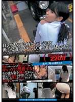 Image MUGON-120 The Apparent In The City A Flashy OL You Have Bra Transparent Enough To Handle Barrel Until It Is Still In The Silence Works 27 White Shirt