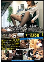 MUGON-131 By Horny To Underwear To Show In Pantyhose Legs And Tama Extending From Taitomini Silent Works 38 OL …-14873