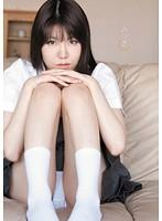 Image MUKD-237 Mitsuki