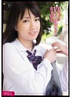 Image MUKD-289 Ignorance Muchipo~tsuchari School Girls Honami Of E Cup