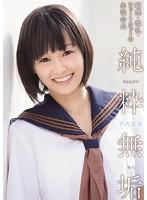 Student Council President Makoto Takeuchi Innocence Of Sensitive, Tits Shortcuts