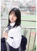 Teen Erotic Body Pure White Soft Fair Skin Plump Girl, Cum Debut Misaki