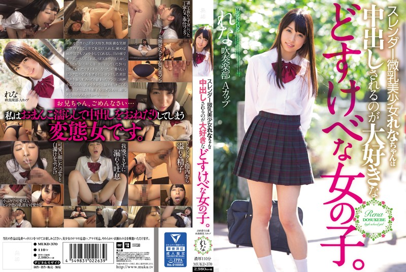 MUKD-370 I Love Dirty Little Girl Of Slender Bichichi Pretty Rena-chan Is Cum. Attendance Number 15th Rena Brass Band A Cup