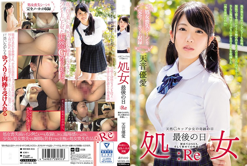 [MUKD-455] Her Last Day as a Virgin: Her First Fuck And Her First Creampie... Tenon Yuume