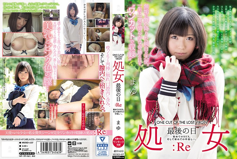 MUKD-457 ONE CUT OF THE LOST VIRGIN 処女 最後の日:Re 初めてのSEX。そして初めての中出し…。 まゆ
