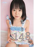 「まり148cm」のパッケージ画像