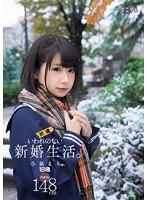 [MUM-287] Unprovoked Married Life.First Shooting Shaved Mari Koizumi (provisional) 148cm