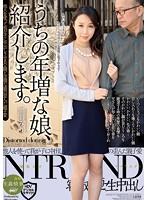 MUNJ-015 Out Of MILF Daughter, I Will Introduce. Minori Kurobane