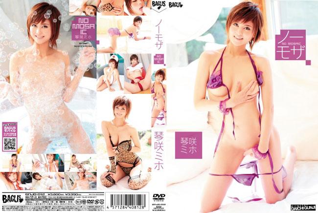 GNJD-012 Miho Kotosaki 琴咲ミホ – ノーモザ