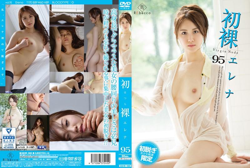 【数量限定】初裸 virgin nude/エレナ パンティと写真付き