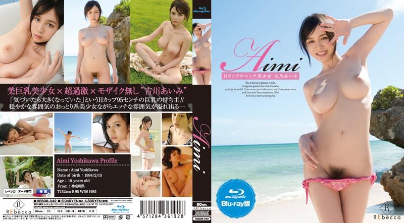[REBDB-042] Aimi Hカップのエッチ美少女/吉川あいみ (ブルーレイディスク) Blu-ray(ブルーレイ) イメージビデオ 芸能人