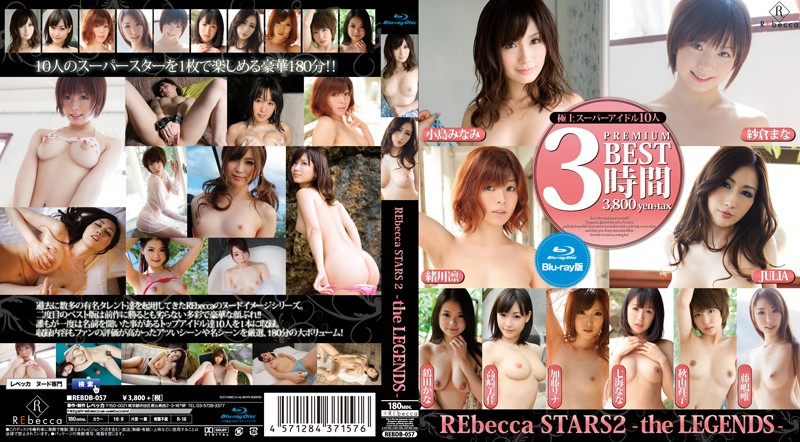 REbecca STARS2-the LEGENDS-(Blu-ray Disc)