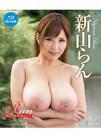 REBDB-075 - Ran Super Milk Of Paradise. Ran Niiyama