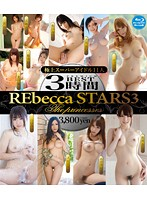 REbecca STARS3-The princesses-