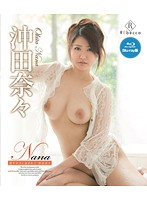 REBDB-149 Nana Wrapped In Calm / Nana Okita (Blu-ray Disc)