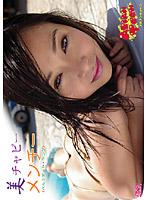 ASIAN TEEN 美チャビー/メンチー(ベルナデット・ヤング)