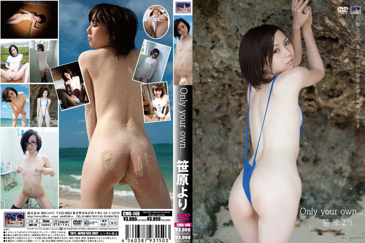 CMG-140 From Sasahara Only Your Own … /