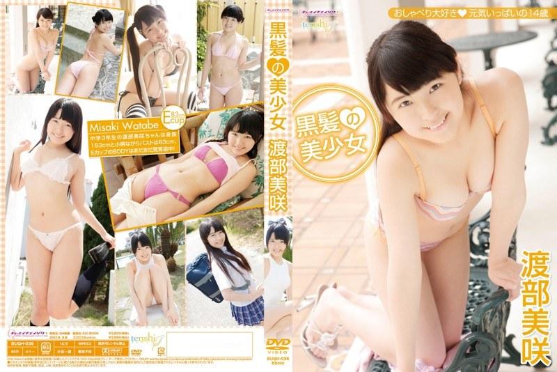 BUQH-036 Misaki Watanabe 渡部美咲 – 黒髪の美少女