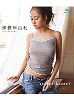 伊藤早由利 Secret Lover 2 サンプル動画