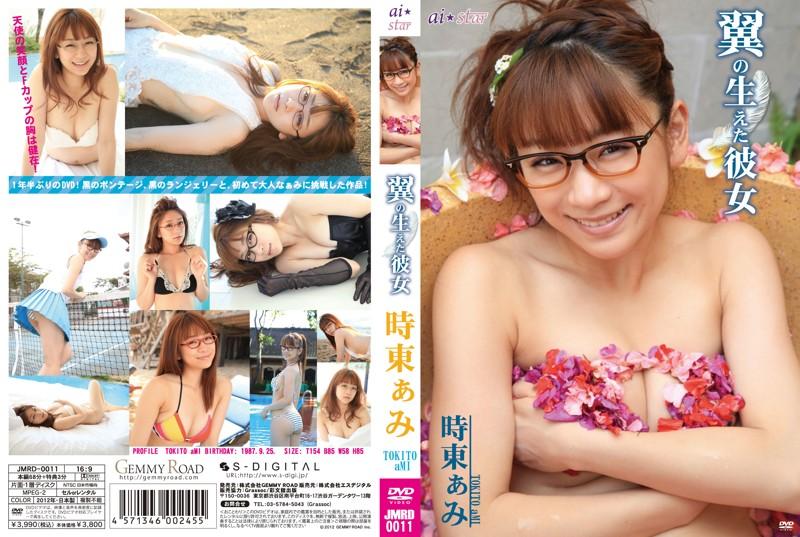 JMRD-0011 Ami Tokito 時東ぁみ – 翼の生えた彼女
