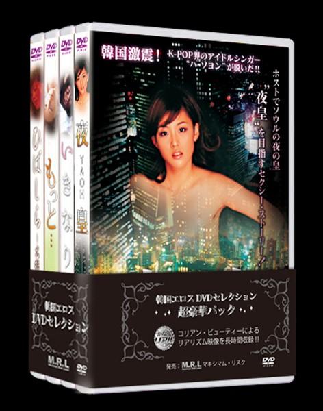 [MRLP-01] ハ・ソヨン SPECIAL グラッソ