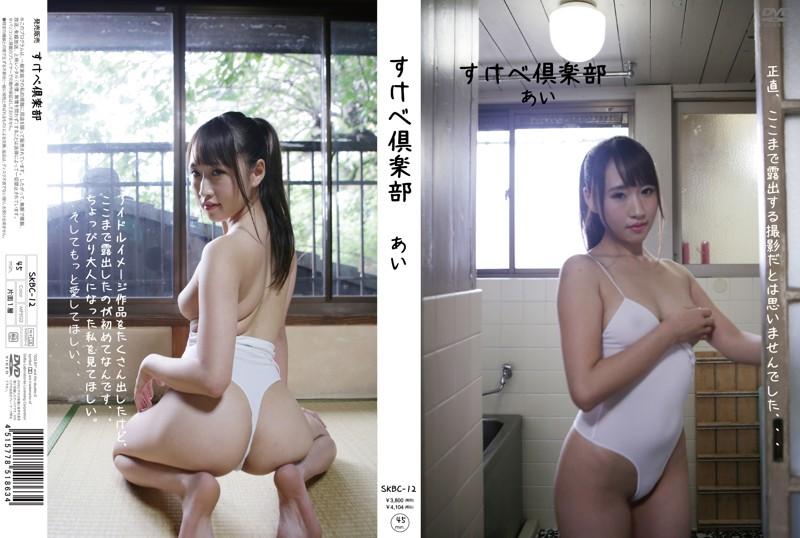 [SKBC-12] タイトル未定 グラッソ