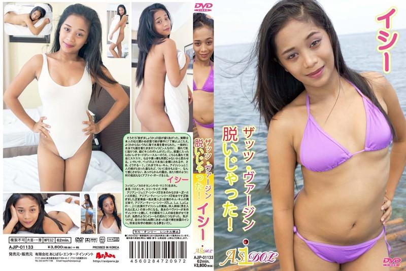 [AJIP-01133] ASIAN TEEN ザッツ・ヴァージン/脱いじゃった! イシー AJIP