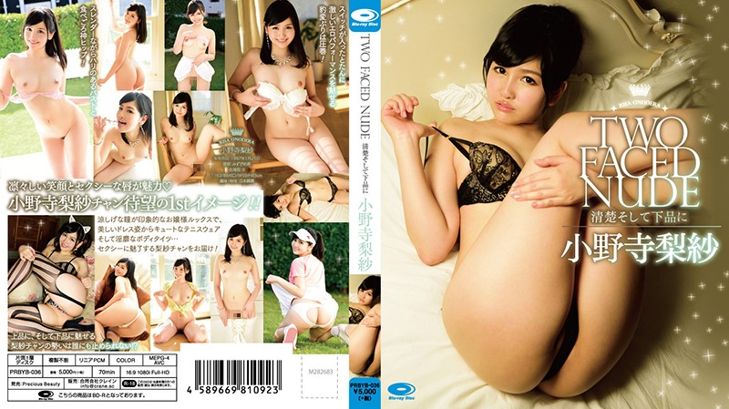 PRBYB-036 Risa Onodera 小野寺梨紗 – TWO FACED NUDE