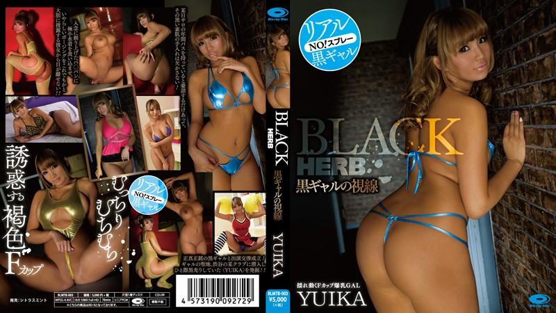 [BLMTB-003] BLACK HERB 黒ギャルの誘惑(ブルーレイディスク) シトラスミント