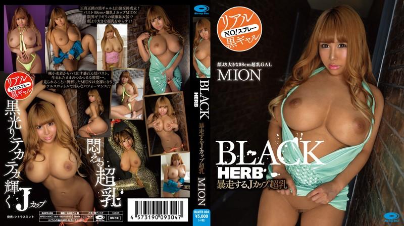 [BLMTB-004] BLACK HERB 暴走するJカップ超乳(ブルーレイディスク)