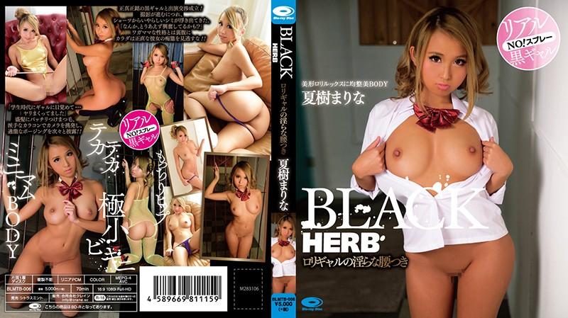 [BLMTB-006] BLACK HERB ロリギャルの淫らな腰つき (ブルーレイディスク) シトラスミント