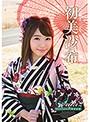 【数量限定】Saki2 ラストイメージ/初美沙希 パンティと写真付き