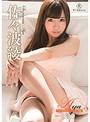 【数量限定】Aya ドキドキLOVEスマイル/佐々波綾 パンティと写真付き