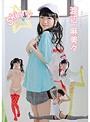 SKINNY GIRL/渡辺麻美々
