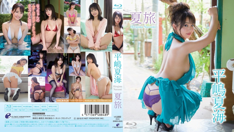 ENBD-5043 Natsumi Hirajima 平嶋夏海 – 夏旅