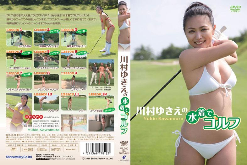 ENFD-4132 Yukie Kawamura 川村ゆきえ – 川村ゆきえの水着でゴルフ
