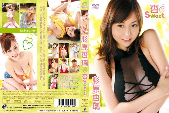 ENFD-5111 Anri Sugihara 杉原杏璃 – 杏Sweet