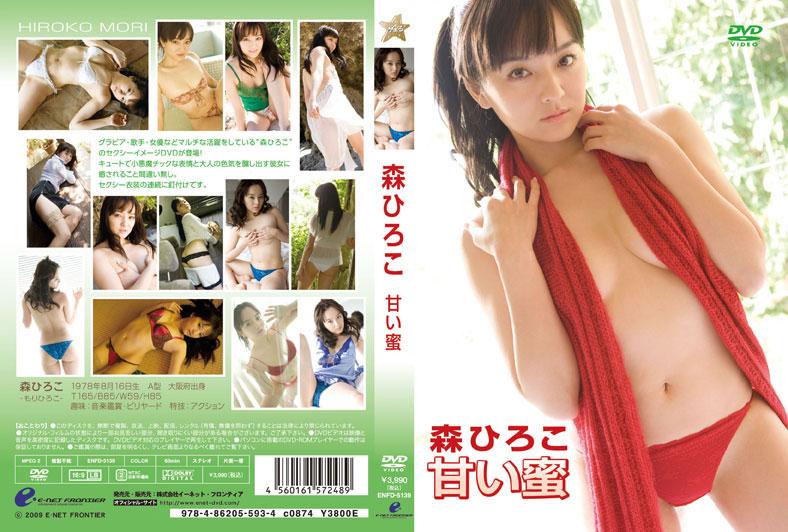 ENFD-5139 Hiroko Mori 森ひろこ – 甘い蜜