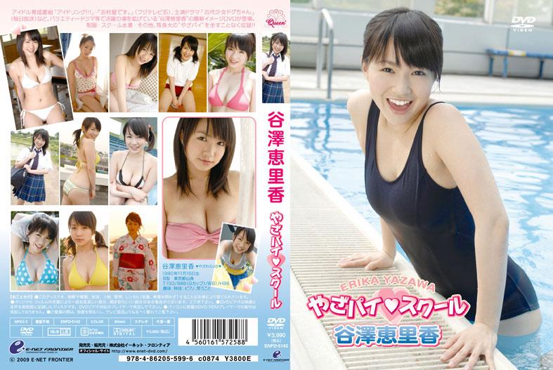 ENFD-5142 Erika Yazawa 谷澤恵里香 – やざパイ・スクール