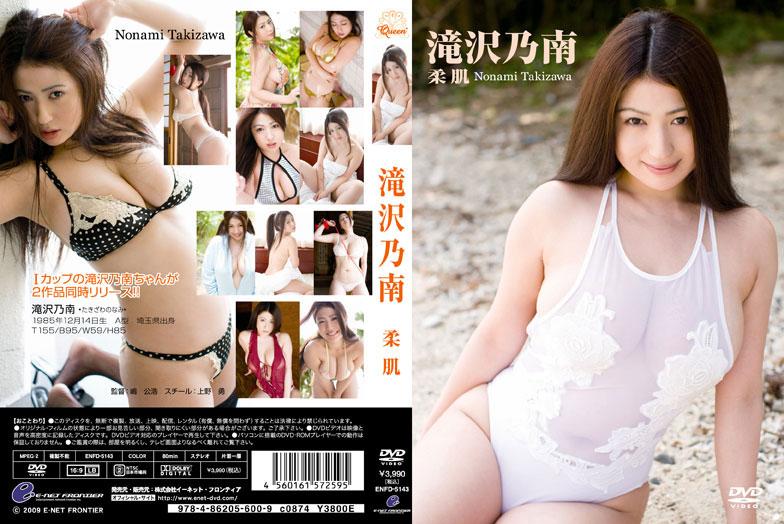 ENFD-5143 Nonami Takizawa 滝沢乃南 – 柔肌