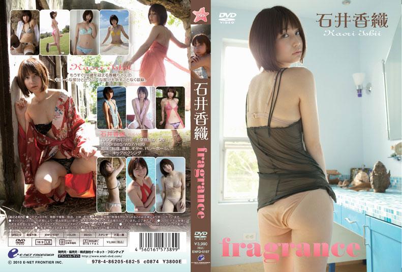 ENFD-5197 Kaori Ishii 石井香織 – fragrance
